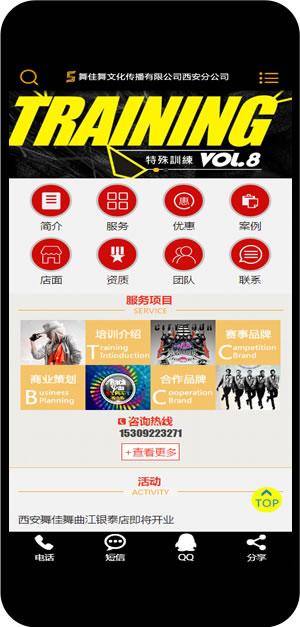 亿酷棋牌世界官网-亿酷棋牌世界安卓版-亿酷棋牌手机下载